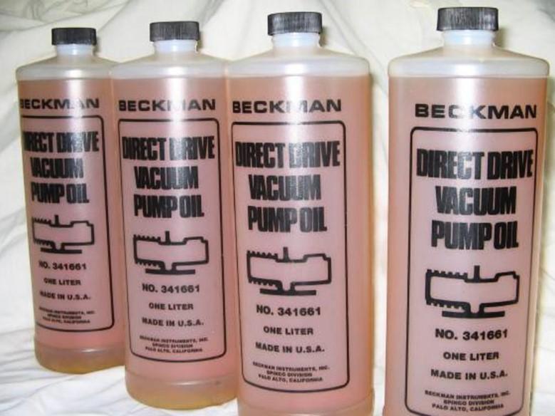 вакуумные масла